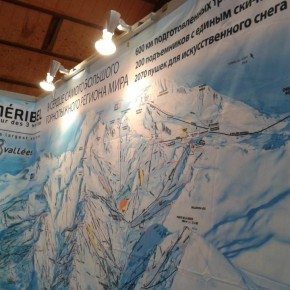 What's new at Grand Ski 2012...