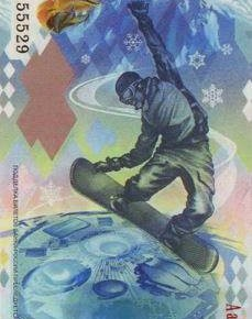 The 100 Rouble Olympic Snowboarder (now available on ebay)